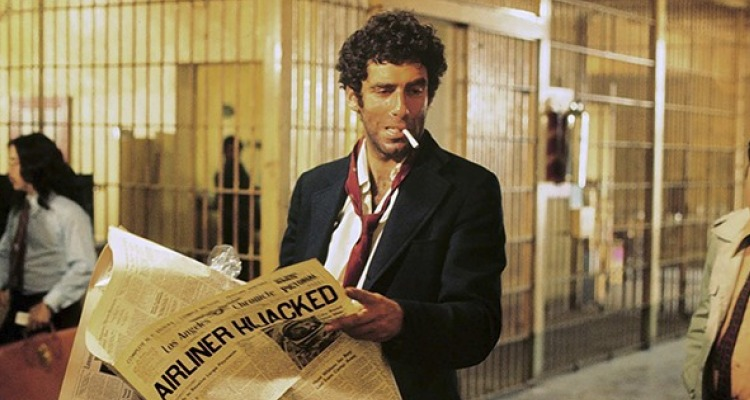The Long Goodbye. Courtesy of: MGM.